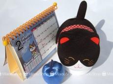 jp_toy_catsolarbl