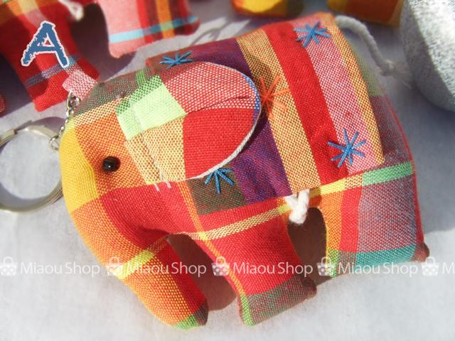 sa_keyring_elephant